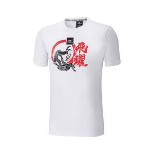 Judo T-shirt Dento