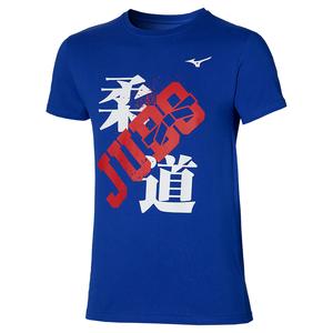 Judo Tee