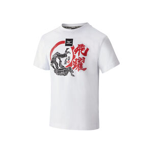 Judo T-shirt Dento Jr