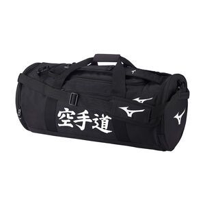Karate Multiway Bag