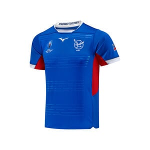 Namibia RWC Home Jersey