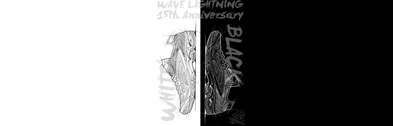 Mizuno lightning z5