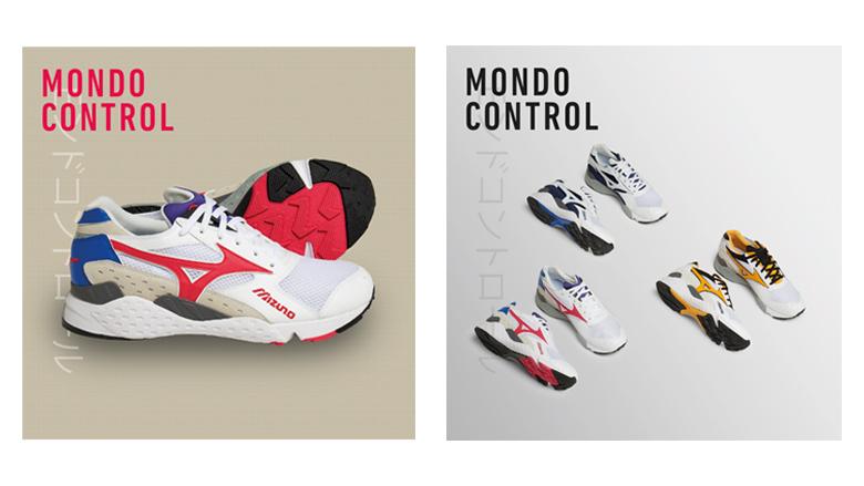Mizuno Sportstyle Mondo Control 3 colours